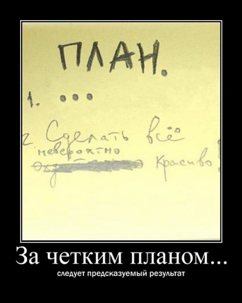 Яценюк объявил план выхода страны из кризиса, - Бурбак - Цензор.НЕТ 3744