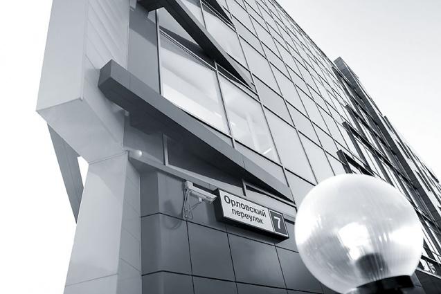 Клиника EMC в Орловском переулке, 7