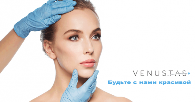 www.venustas.ru