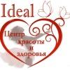 Aппаратная Косметология и Пластическая хирургия  Крым