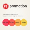 PS-Promotion